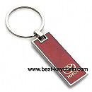 Rectangle shape metal keychain Toyota logo